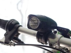 light for mountain bike