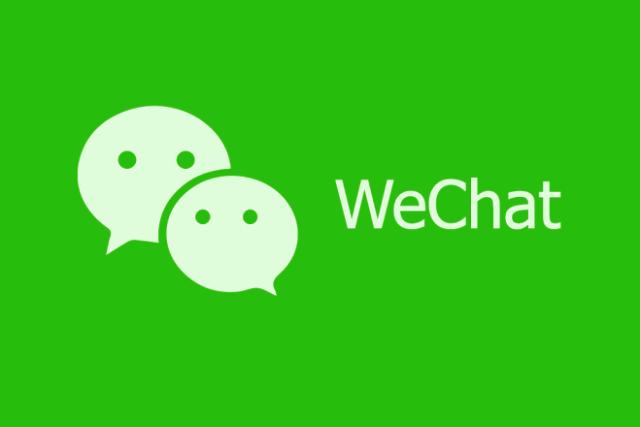 wechat app